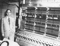 В 1945 году был опубликован доклад фон Неймана, в котором он наметил основные принципы построения и компоненты...